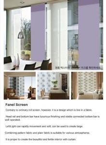 fanel-design-roll-screen